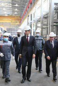 Денис Мантуров посетил Волгоградский алюминиевый завод