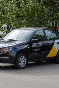 «Яндекс. Такси» будет возить южноуральцев на КТ