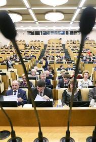 В Госдуме решили сократить количество пленарных заседаний