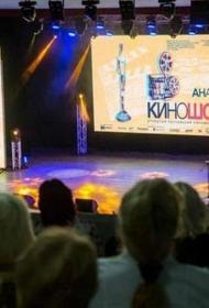 17 октября в Анапе пройдёт фестиваль