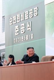 Ким Чен Ын извинился перед Северной Кореей за неудачи