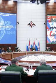 Минобороны РФ подвело итоги СКШУ «Кавказ-2020»