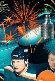 Как в мировом хоккее стала успешной российская вратарская школа
