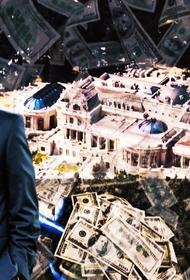 Олигарх Ринат Ахметов поселился в огромном дворце