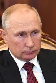По поручению Владимира Путина будет создана комиссия Совбеза по вопросам системы защиты от инфекций