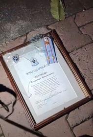 Еще один хабаровский силовик выбросил награды и отказался от службы
