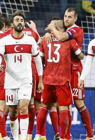 Сборные России и Турции сыграли вничью - 1:1