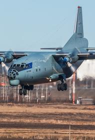 Китайское издание Sohu: Россия нанесла «сокрушительный удар» по авиапрому Украины