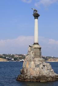 Власти Севастополя ввели режим повышенной готовности из-за сокращения запасов воды