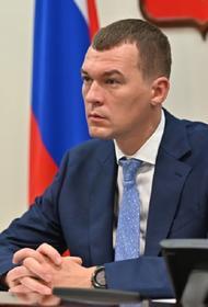 Дегтярев считает, что на акциях протеста в Хабаровске много провокаторов