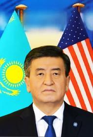 Жээнбеков легитимен. В зарубежных странах поддерживают в основном действующего президента Киргизии