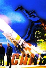 Представители Всероссийской федерации самбо прибыли на Байконур
