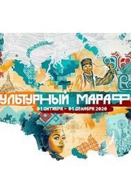 Жители Кубани смогут принять участие в