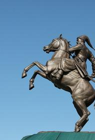 В Краснодарском крае открыли памятник