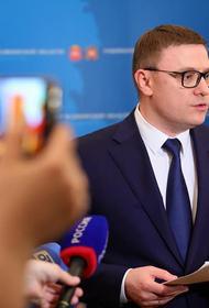 Алексей Текслер озвучил предложения по поддержке регионов правительству РФ