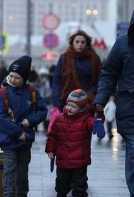 Россиянам могут разрешить регистрацию актов гражданского состояния в любых ЗАГС