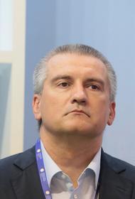 Глава Крыма  извинился за  «перекосы и перегибы», но отметил, что  «нужно двигаться дальше»