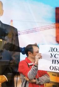 Обманутые дольщики намерены привлечь к суду телеведущего Николая Дроздова за рекламу жилого комплекса