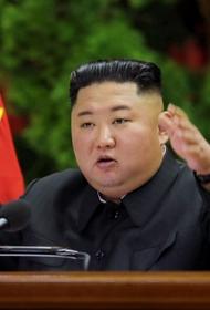 За что Ким Чен Ын извинился перед своими согражданами