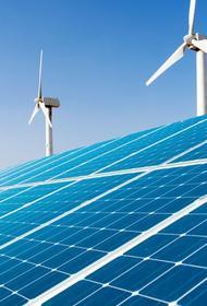Китай перейдёт на альтернативные источники энергии