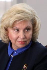 Татьяна Москалькова: Встреча в Козельске