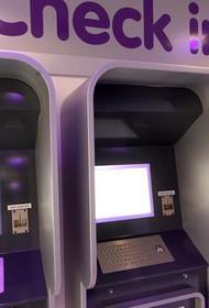 Для борьбы с COVID-19 ночные заведения в Москве введут систему чек-ин