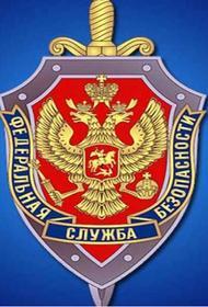 «Катиба Таухид валь-Джихад» планировали теракты в Волгограде