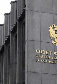 Глава комиссии Совфеда Андрей Климов обещает зеркальный ответ на санкции из-за «дела Навального»