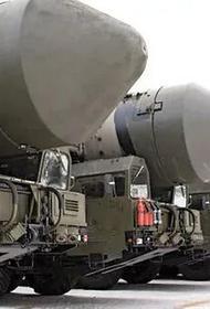 Москва отказалась от продления СНВ-3