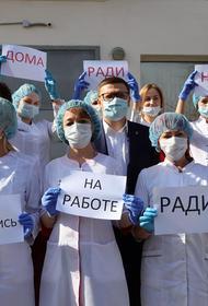 Алексей Текслер поручил перезапустить горячую линию по коронавирусу