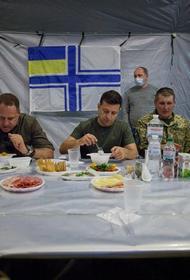 Офис президента Украины вчера опубликовал скандальное фото