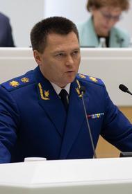 Генпрокурор РФ Игорь Краснов поручил проверить выполнение программы «Дальневосточный гектар»