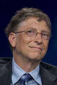 Гейтс спрогнозировал тяжелую ситуацию с коронавирусом в мире: «Хуже, чем летом»