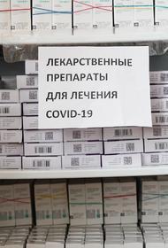Южноуральцам начали выдавать бесплатные лекарства от коронавируса