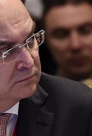 Посол РФ в США Антонов предрек риск применения ядерного оружия без сохранения ДСНВ