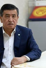 Жээнбеков заявил, что пока не готов покинуть пост президента