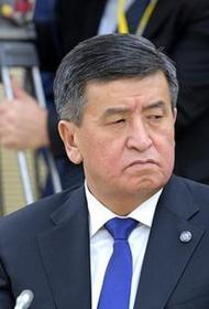Президент Киргизии все же решил уйти в отставку
