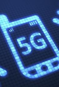 Для 5G в России освобождают военные частоты