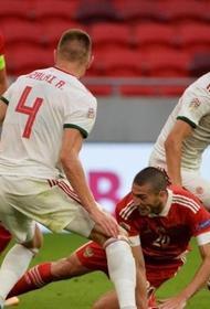 Сборные России и Венгрии не смогли пробить защиту - 0:0