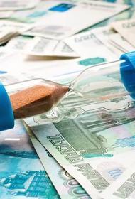 Задолженность россиян достигла очередного рекорда - 20 трлн рублей