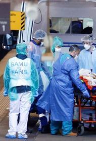 Во Франции впервые зафиксировали свыше 30 тысяч случаев COVID-19 за сутки
