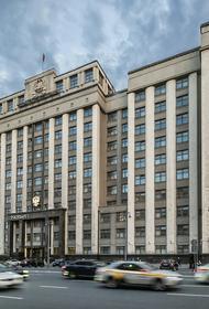 Депутат Морозов считает, что санкции Швейцарии против РФ носят «декларативный» характер