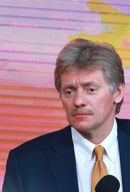 Песков: Россия не расценивает розыск Тихановской как случай политического преследования