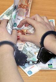 В Хабаровске пристав присвоила деньги алиментщика