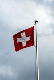 Политолог Дудчак назвал надуманным повод для введения Швейцарией санкций против РФ