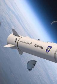 Раскрыты характеристики американской гиперзвуковой ракеты