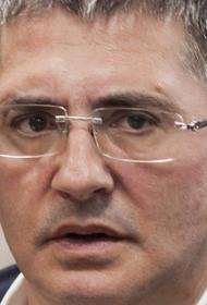 Мясников резко ответил на прогноз американцев о возможном миллионе случаев заражения COVID-19 в день в РФ