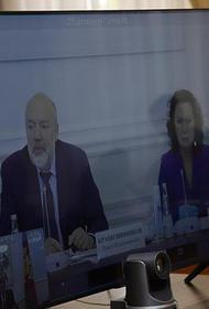 Спикер ЗСК принял участие в обсуждении пакета президентских законопроектов