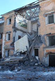 В Брянской области частный жилой дом провалился под землю