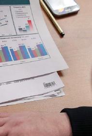 Российским компаниям могут разрешить не раскрывать негативную информацию